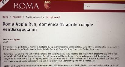 """Che gaffe! Il comune di Roma fa resuscitare Bikila: """"Ospite all'Appia Run"""""""
