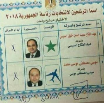 Salah  for president:  un milione di voti alle elezioni presidenziali in Egitto per l'ex romanista
