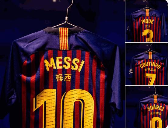 Barcellona come l'Inter: nomi in cinese
