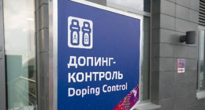 Russia via dai Giochi? Il Cio ci ripensa