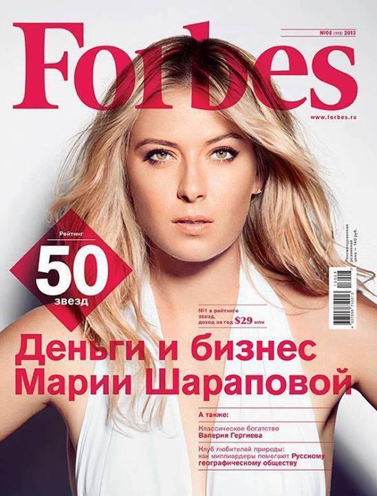Masha conquista Forbes