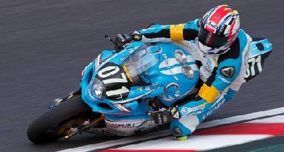Kevin Schwantz (facebook Suzuka Circuit)