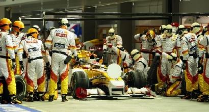 F1 (Afp)