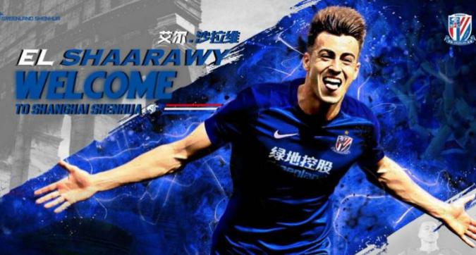 """El Shaarawy è partito per la Cina: """"Grazie Roma per questi anni"""""""