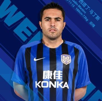 Inter, ceduto Eder allo Jiangsu