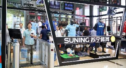 """Inter, la Cina prepara la lista nera delle aziende """"disonorevoli"""": rischia anche Suning?"""