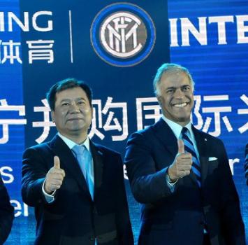 Inter, il valore del brand è da Champions: crescita del 100% in un anno