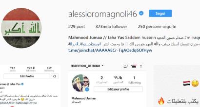 Bandiere irachene e scritte in arabo: hackerato il profilo Instagram di Romagnoli