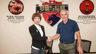 Shenzhen FC, ufficiale Donadoni: sesto italiano in Cina