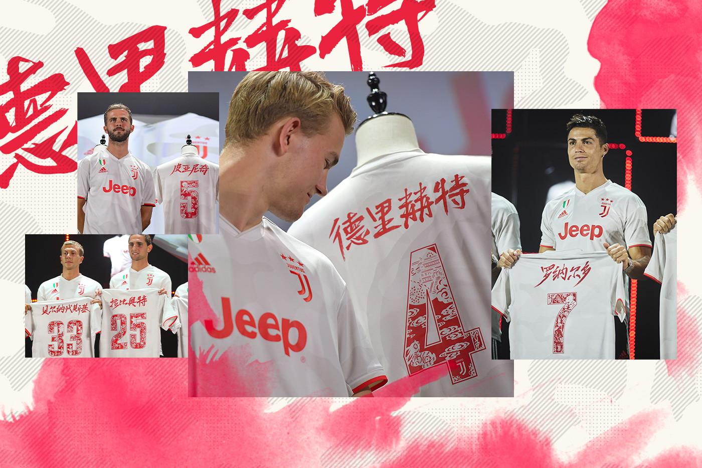 Dopo la presentazione a Shanghai, la Juventus ha messo in vendita una maglia speciale col nome dei giocatori scritto in caratteri cinesi. La divisa, d...