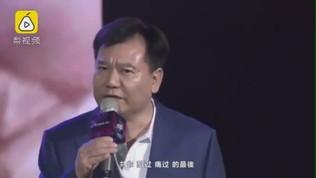 Inter, Zhang in versione popstar: il pubblico impazzisce