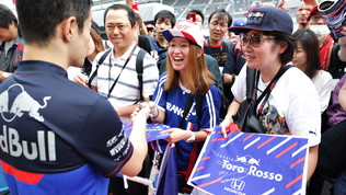 La F1 scopre Yamamoto