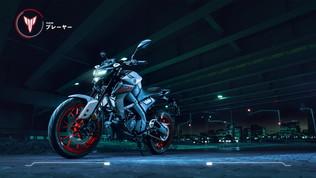 Yamaha MT-125 porta i giovani tra le hyper naked