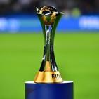 Coppa del Mondo per club FIFA 2019: partecipanti e regolamento