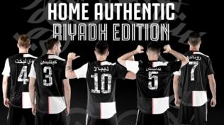 Juve, maglia speciale contro la Lazio:numeri e i nomi in Arabic style