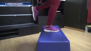 Come allenare la caviglia per le sfide sui terreni più difficili