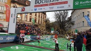 Ghebrehiwetriporta l'Italia al successo nella BOclassic