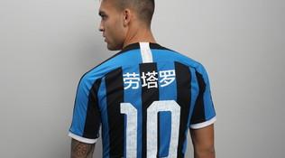Inter, ideogrammi sulla maglia per il capodanno cinese