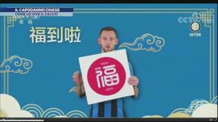 Il calcio e il capodanno cinese