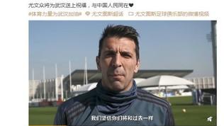 "Buffon, gaffe coronavirus poi le scuse: ""Cinesi, vi siamo vicini"""