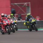 MotoGP, causa coronavirus slitta anche la gara in Argentina