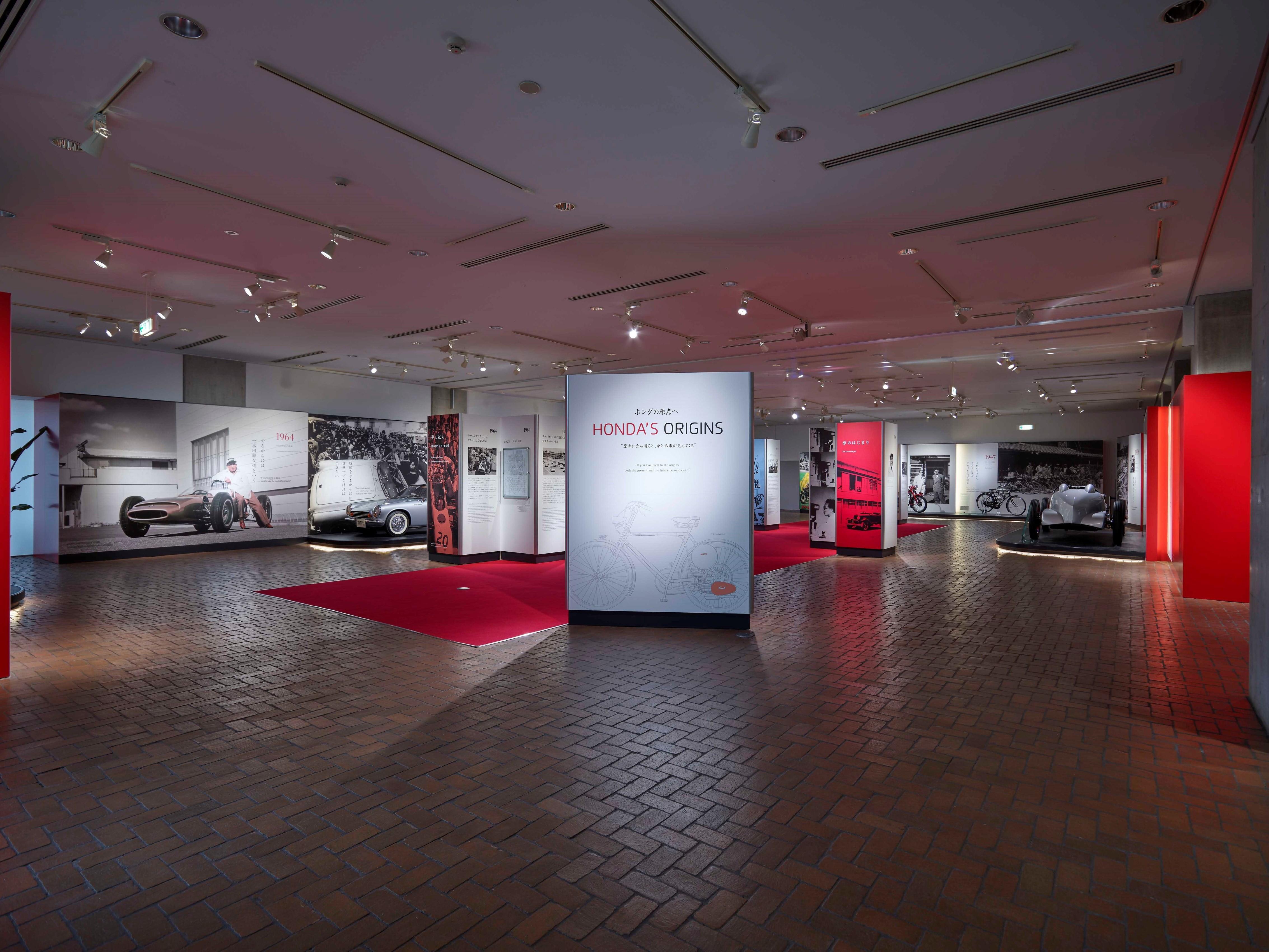 Il tour racconta la gloriosa storia di Honda attraverso un'esclusiva collezione di auto, moto e prodotti power. Sono oltre 300 i modelli presenti nella Honda Collection Hall di Motegi e ammirabili anche da casa grazie a una passeggiata viertuale a 360°. Presenti veicoli leggendari, come la T360, la prima auto prodotta da Honda, o la RA271, la prima monoposto di F1 sviluppata dalla Casa giapponese.