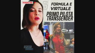 Formula E virtuale con il primo pilota transgender in diretta su SportMediaset