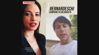 Bernardeschi campione di beneficenza: spesa a sorpresa e raccolta fondi