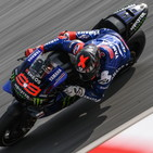 MotoGP, stop alle wildcard: niente GP Catalogna per Lorenzo