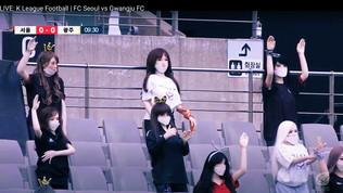 Bambole gonfiabili al posto dei tifosi: arriva una multa record