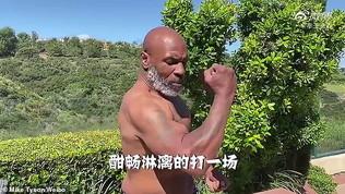 Tyson non molla: l'allenamento si fa sempre più duro