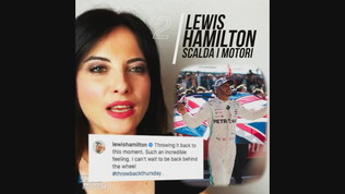 Formula 1, Hamilton scalda i motori