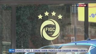 Lega Serie A: recuperi il 13/06