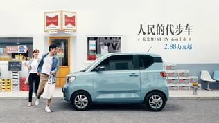 """In Cina vola la """"bozza"""" della Smart"""