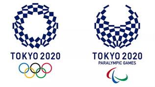 """Olimpiadi, il Cio: """"Vaccino cinese a tutti i partecipanti"""""""