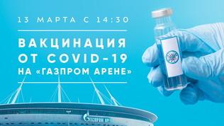 """Lo Zenit: """"Vaccino anti-Covid in regalo col biglietto dello stadio"""""""