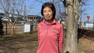 L'incredibile caso di Mariko Yugeta