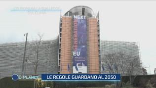 L'Europa ha la sua legge sul clima