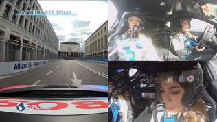 """In """"giro"""" per Roma sulla safety car"""