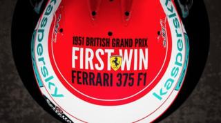 70 anni fa la prima vittoria Ferrari: Leclerc celebra la storia