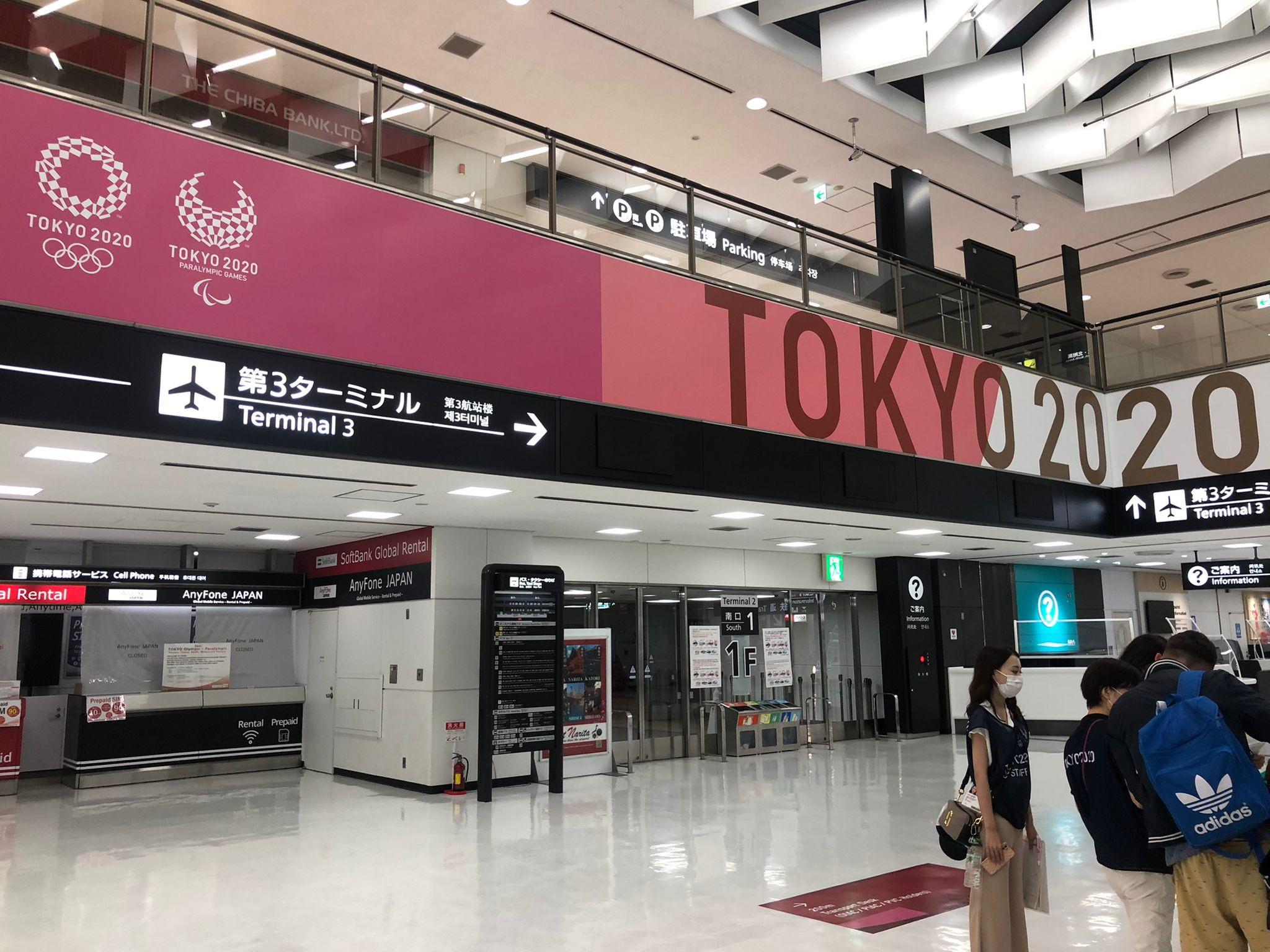 All&#39;arrivo in Giappone obbligatorio osservare tre giorni di rigoroso isolamento in hotel: anche questa &egrave; l&#39;Olimpiade ai tempi del Covid<br /><br />