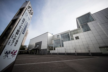 Makuhari Messe Hall