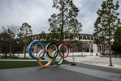 Nuovo Stadio Olimpico