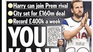 Kane a un passo dal Manchester City: al Tottenham 185 milioni!