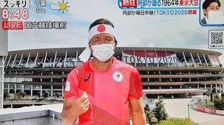 La televisione giapponese: altro che maratona olimpica in tv...